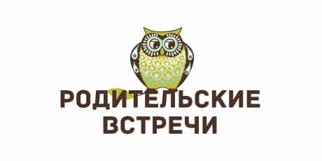 rov logo 2 - Welcome